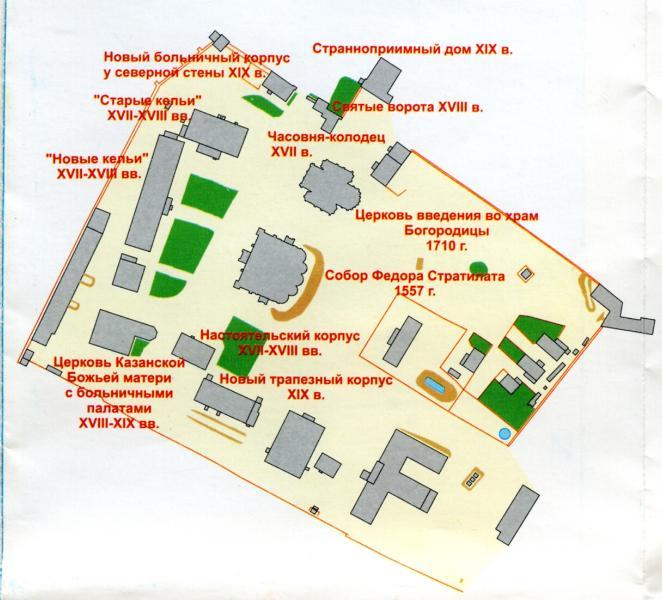 pereslavl-zalesskiy-eroticheskiy-massazh